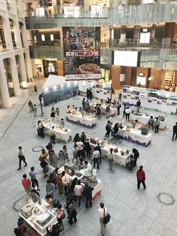 「细看香港」微型艺术展今日(九月二十九日)起在日本东京举行,展出四十八件展示香港活力和特色的微缩模型。