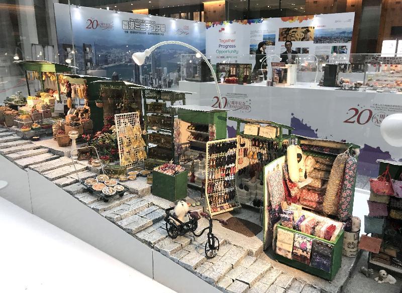 「细看香港」微型艺术展今日(九月二十九日)起在日本东京举行,展出四十八件展示香港活力和特色的微缩模型。图示展现香港面貌的微缩模型。
