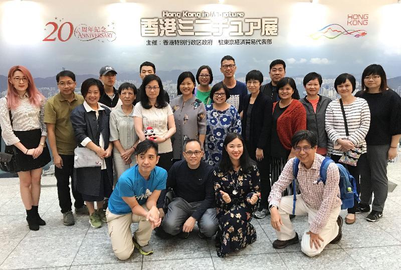 「细看香港」微型艺术展今日(九月二十九日)起在日本东京举行,展出四十八件展示香港活力和特色的微缩模型。图示香港驻东京经济贸易首席代表翁佩雯(第二排右七)在艺术展与香港的微缩模型艺术家及其他嘉宾合照。