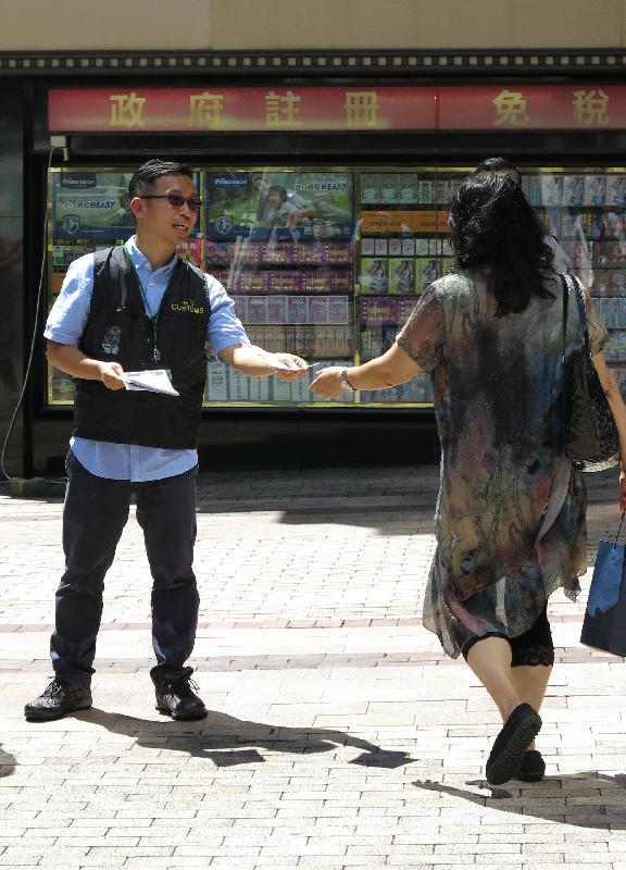 香港海關今日(九月二十九日)展開名為「神盾」的巡查行動,加強於「國慶黃金周」期間對旅客的消費保障。圖示海關人員在尖沙咀向訪港旅客派發宣傳單張。