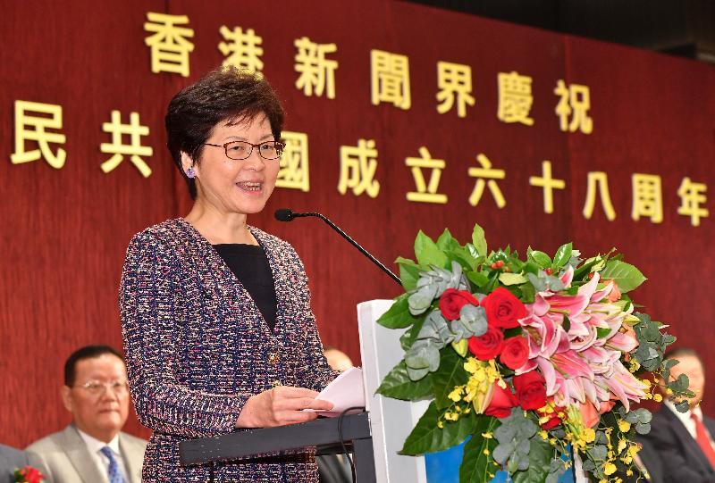 行政長官林鄭月娥今日(九月二十九日)在香港新聞界慶祝中華人民共和國成立六十八周年酒會上致辭。