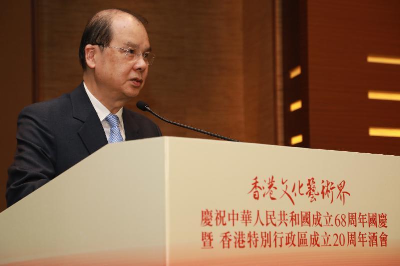 政務司司長張建宗今日(九月二十九日)出席香港文化藝術界慶祝中華人民共和國成立68周年國慶暨香港特別行政區成立20周年酒會,並在活動上致辭。
