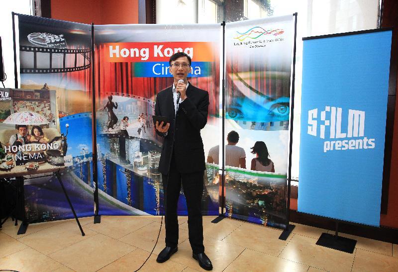 香港駐三藩市經濟貿易辦事處處長蔣志豪今日(三藩市時間九月二十九日)出席在三藩市舉行的第七屆香港電影節開幕酒會,並在酒會上致辭。