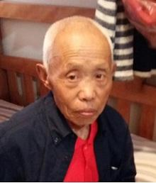 Qian Shizhang is about 1.53 metres tall, 40 kilograms in weight and of thin build. He has a pointed face with yellow complexion, white short straight hair. He was last seen wearing a light blue short-sleeved shirt, brown trousers, brown shoes and a white watch on left hand.