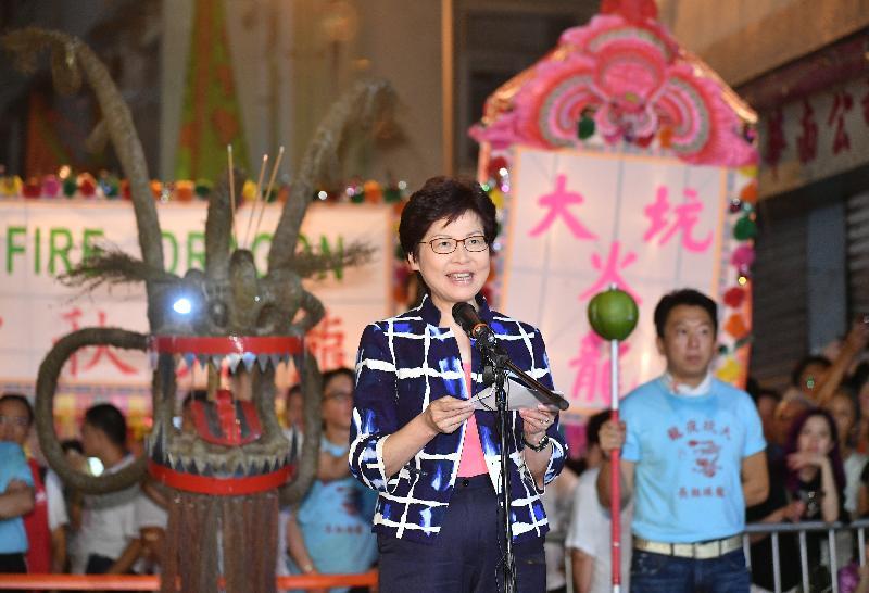 行政长官林郑月娥今晚(十月四日)在2017大坑舞火龙盛会上致辞。