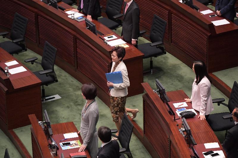 行政長官林鄭月娥今日(十月十一日)在立法會發表《行政長官2017年施政報告》。
