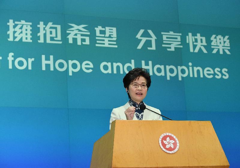 行政長官林鄭月娥今日(十月十一日)下午在添馬政府總部舉行《行政長官2017年施政報告》記者會,進一步介紹《施政報告》的內容。