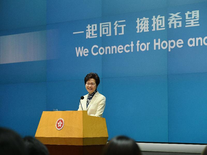 行政長官林鄭月娥今日(十月十一日)下午在添馬政府總部舉行《行政長官2017年施政報告》記者會,並回應提問。
