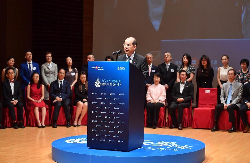 政務司司長今日(十月十三日)在傳承大獎2017頒獎典禮上致辭。