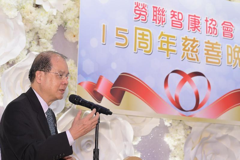 政務司司長張建宗今日(十月十三日)晚上在勞聯智康協會15周年慈善晚宴上致辭。