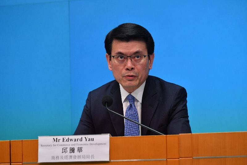 商務及經濟發展局局長邱騰華今日(十月十三日)在記者會上介紹《行政長官2017年施政報告》中有關商務及經濟發展局的相關措施。