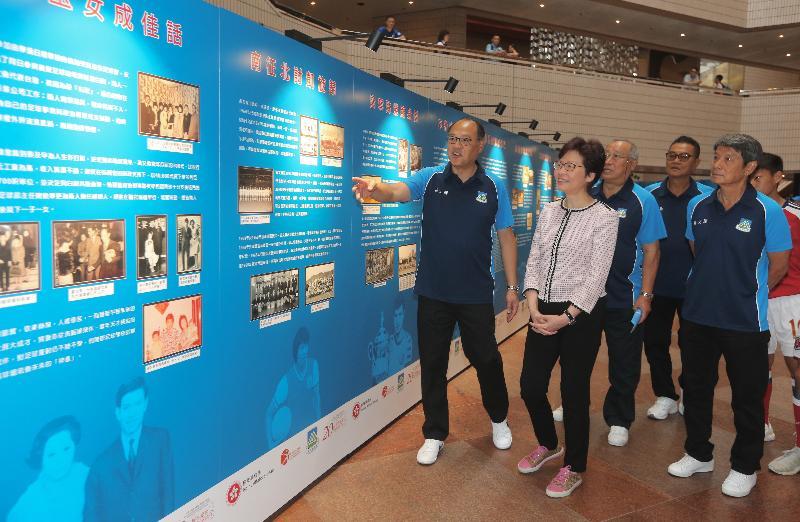 行政長官林鄭月娥(左二)今日(十月十四日)在香港文化中心參觀《一岱偉大鍾鋒 締造光輝歲月》足球展覽。