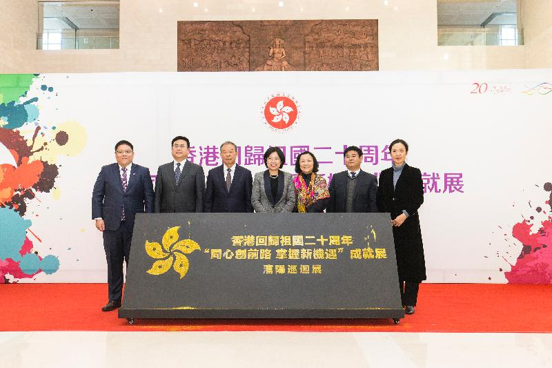 """The Director of the Office of the Government of the Hong Kong Special Administrative Region (HKSAR) of the People's Republic of China in Beijing, Ms Gracie Foo, officiated at the opening ceremony of the """"Together · Progress · Opportunity - Celebration of 20th Anniversary of the Return of Hong Kong to the Motherland"""" Roving Exhibition in Shenyang today (October 16). Photo shows Ms Foo (centre); Vice-Chairman of the Liaoning Provincial Committee of the Chinese People's Political Consultative Conference (CPPCC), Mr Wang Song (third left); Director General of the Subcommittee of Hong Kong, Macao and Taiwan Compatriots and Overseas Chinese of Liaoning Provincial Committee of the CPPCC, Ms Jin Dongxiang (third right); the Secretary-General of the Liaoning Provincial Office of Foreign Affairs, Mr Ying Zhongyuan (second left); Vice-secretary of the Liaoning Provincial Work Committee of Departments Mr Zhao Man (second right); the Deputy Director of the Liaoning Provincial Department of Culture, Ms Xu Hongying (first right); and the Director of the Liaoning Liaison Unit of the HKSAR Government, Mr Kilian Tung (first left), officiating at the ceremony."""