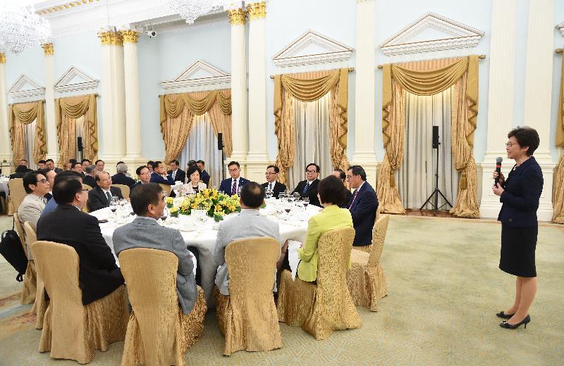 行政長官林鄭月娥今日(十月十六日)下午在禮賓府宴請立法會議員。圖示林鄭月娥(右一)於午宴致辭。