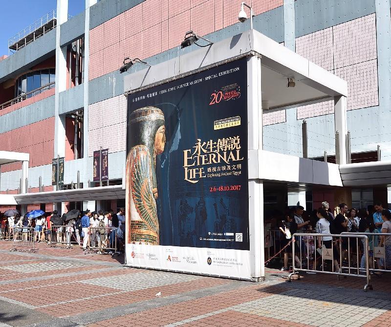 香港科學館本年度重點展覽「永生傳說--透視古埃及文明」今日(十月十八日)晚上九時圓滿結束。圖示展覽期間大批市民等候購買展覽門票。