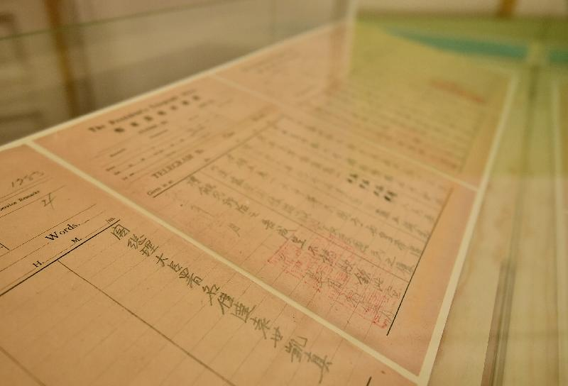"The opening ceremony of the exhibition ""A Matter of Record: Dr Sun Yat-sen in the Historical Archives"" was held today (October 19) at the Dr Sun Yat-sen Museum. Photo shows the ""Telegram sent by Yuan Shikai to Dr Sun Yat-sen and others"" announcing the imperial edict of abdication of the Qing Emperor, which is on display at the exhibition."
