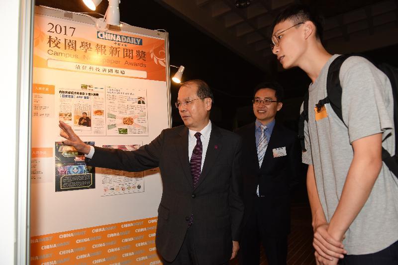 政務司司長張建宗(左)今日(十月二十日)參觀2017校園學報新聞獎入圍作品展覽。