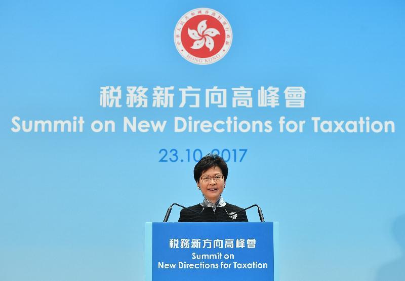 行政長官林鄭月娥今日(十月二十三日)下午出席在政府總部舉行的稅務新方向高峰會,並在會上作開場發言。