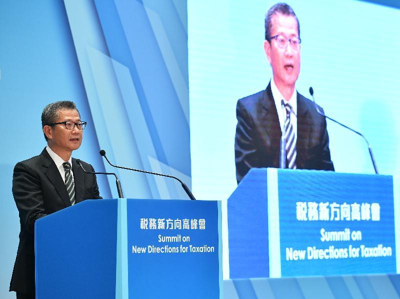 財政司司長陳茂波今日(十月二十三日)下午出席在政府總部舉行的稅務新方向高峰會,並發表演說。