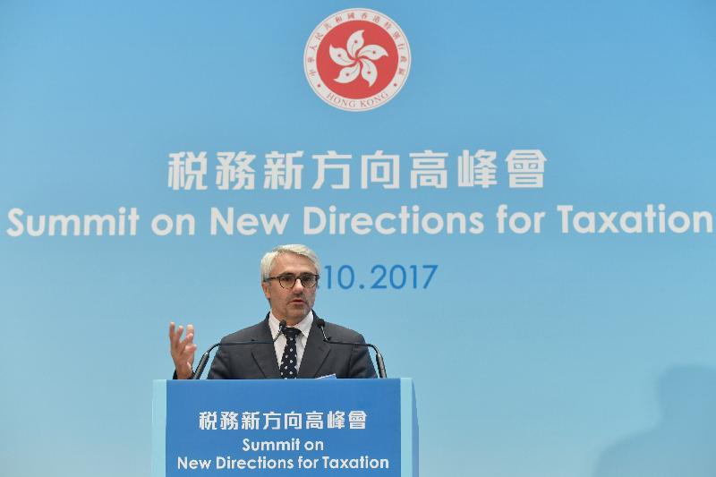 經濟合作與發展組織稅收政策與管理中心總監Pascal Saint-Amans今日(十月二十三日)出席在添馬政府總部舉行的稅務新方向高峰會,發表主題演說。