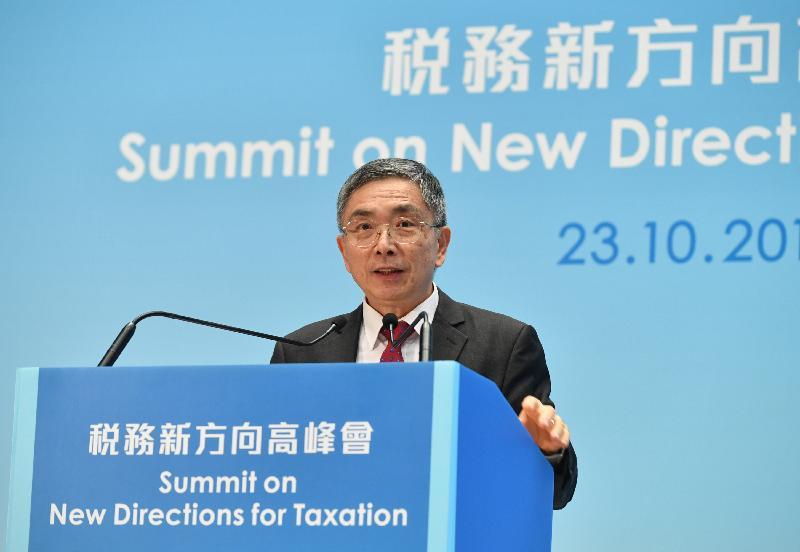 財經事務及庫務局局長劉怡翔今日(十月二十三日)下午出席在添馬政府總部舉行的稅務新方向高峰會,並作總結發言。