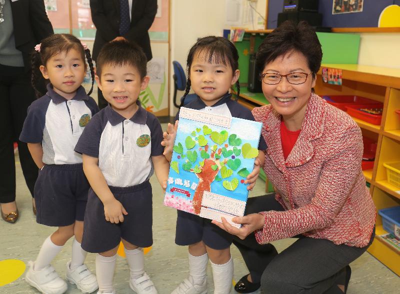 行政長官林鄭月娥今日(十月二十五日)到訪位於慈雲山的嗇色園主辦可立幼稚園。圖示林鄭月娥接受學童的紀念品。