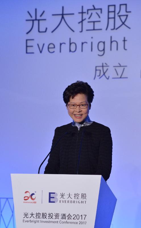 行政長官林鄭月娥今日(十月二十五日)在光大控股成立20周年慶祝酒會上致辭。