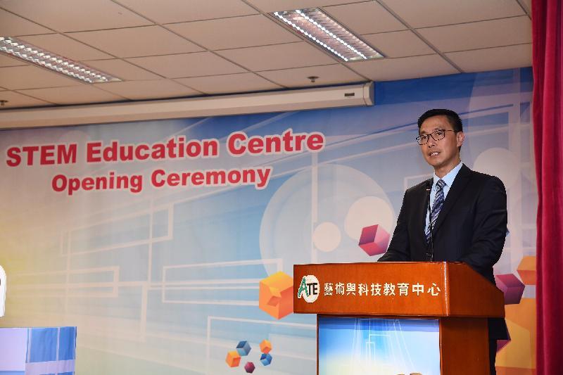 教育局局長楊潤雄今日(十月二十六日)在STEM教育中心開幕禮上致辭。