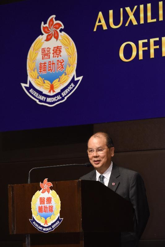 政務司司長張建宗今晚(十月二十六日)在醫療輔助隊長官晚宴上致辭。