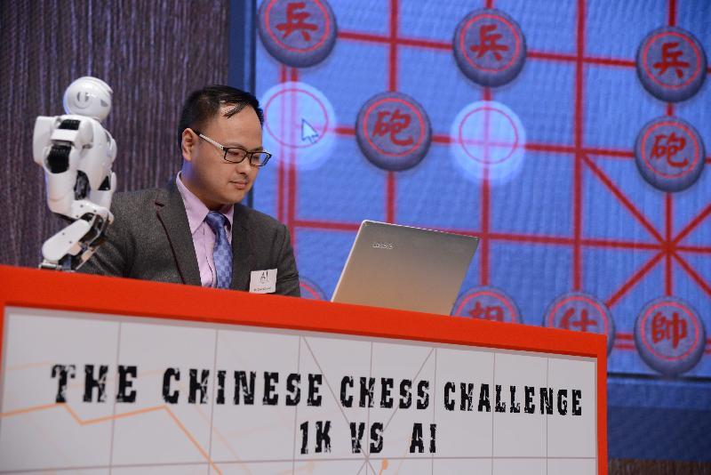 亚洲象棋特级大师陈振杰今日(十月二十七日)在「AI对弈千人汇」挑战日的表演赛中与中国象棋人工智能系统对弈。