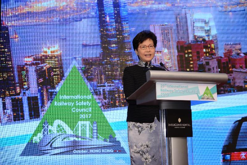 机电工程署联同香港铁路有限公司于十月二十三至二十七日举办第二十七届国际铁路安全议会年度会议。图示行政长官林郑月娥致于十月二十三日的会议上致欢迎辞。