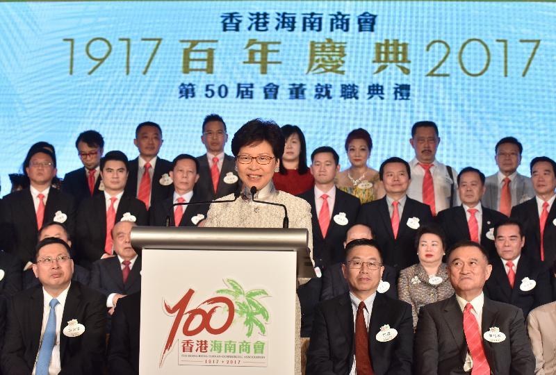 行政長官林鄭月娥今日(十月二十七日)在香港海南商會百年慶典暨第50屆會董就職典禮上致辭。
