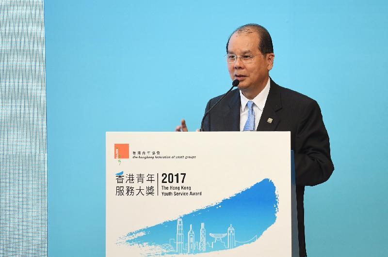 政務司司長張建宗今日(十一月一日)在香港青年協會舉辦的香港青年服務大獎2017頒獎典禮上致辭。