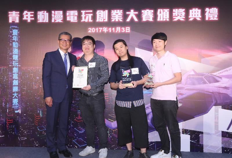 財政司司長陳茂波今日(十一月三日)在香港青年動漫電玩品牌創作大獎及香港動漫電玩創業計劃頒獎典禮上向冠軍團隊頒發獎項。
