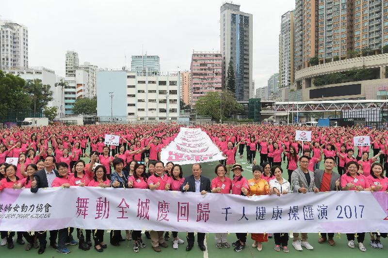 政務司司長張建宗(前排右九)今日(十一月四日)出席香港婦女動力協會舉辦的舞動全城慶回歸——千人健康操匯演2017,與香港婦女動力協會會長麥美娟(前排右十)、香港工會聯合會會長林淑儀(前排右八)及其他嘉賓合照。