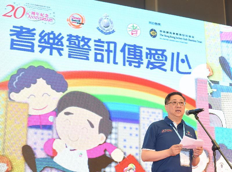 警務處處長盧偉聰在「耆樂警訊傳愛心」活動上致辭。