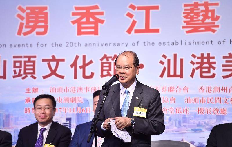 政務司司長張建宗今日(十一月六日)下午在香港大會堂出席潮湧香江藝術展覽開幕禮,並在典禮上致辭。