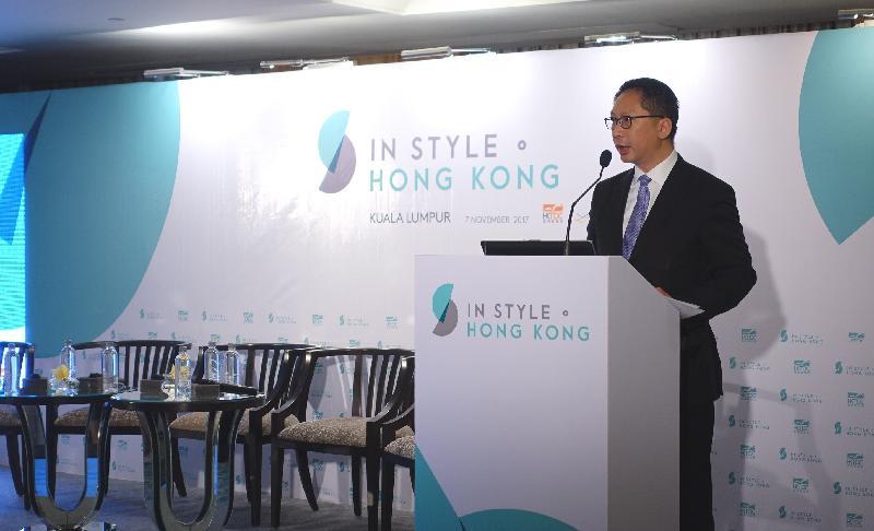 律政司司長袁國強資深大律師今日(十一月七日)訪問馬來西亞吉隆坡,於律政司和香港貿易發展局合辦的「國際貿易和投資的關鍵:法律風險管理」專題研討會上致辭。