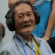Missing man Tsui-po