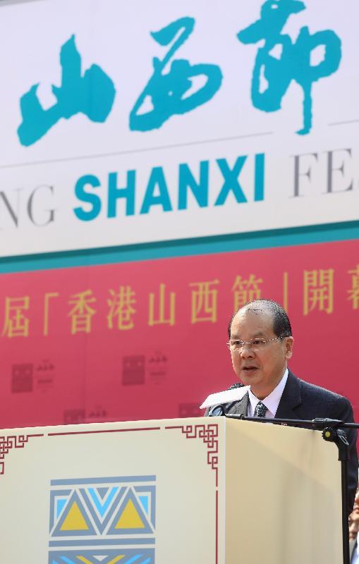 政務司司長張建宗今日(十一月十日)在香港山西節開幕典禮上致辭。