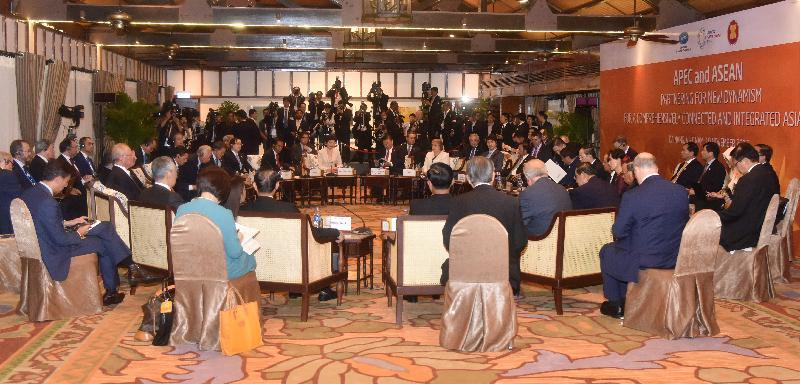 行政長官林鄭月娥(左中)今日(十一月十日)下午在越南峴港出席亞太區經濟合作組織與東盟領導人非正式對話。