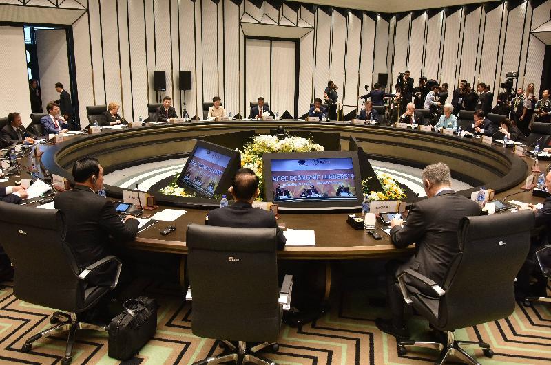 行政長官林鄭月娥今日(十一月十一日)上午在越南峴港出席亞太區經濟合作組織經濟領導人非正式會議。