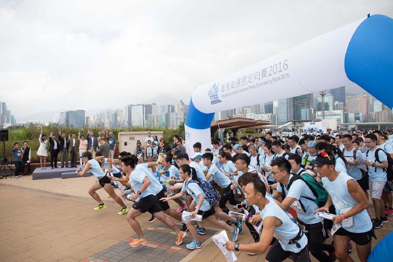 「香港海运周2017」十一月十九日(星期日)至二十六日举行。 图示去年海运周期间举行的定向赛的精彩场面。