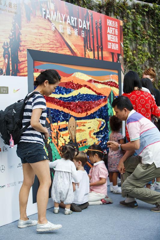 「香港艺术周2017」十一月十五日(星期三)至二十六日举行。图示去年艺术周期间举行的家庭艺术日。