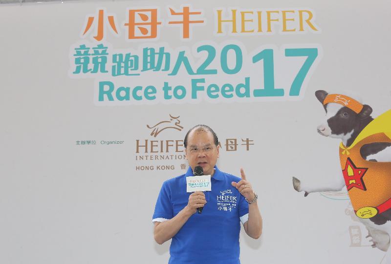 政務司司長張建宗今日(十一月十二日)在香港科學園出席小母牛競跑助人2017啟動禮,並在活動上致辭。