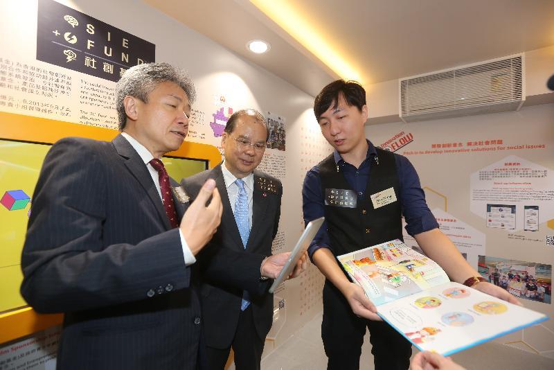 政務司司長張建宗(中)今日(十一月十三日)參觀社會創新及創業發展基金「社創流動」互動展覽車內的互動展覽區。