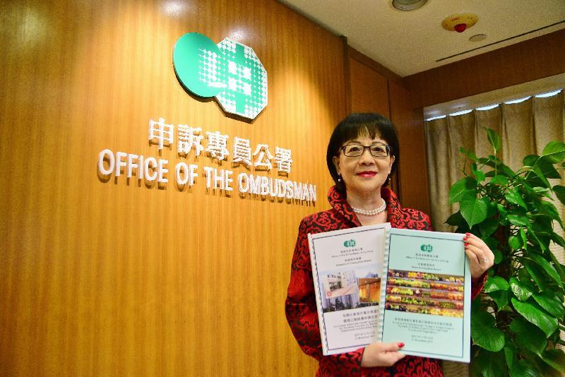 申訴專員劉燕卿今日(十一月十三日)主持新聞發布會。