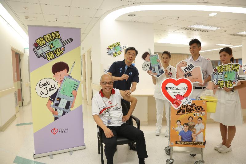 醫院管理局護理總行政經理潘恩榮(左一)和香港護士協會主席兼立法會議員李國麟教授(左二)今日(十一月十三日)在明愛醫院職員疫苗注射站接種季節性流感疫苗。