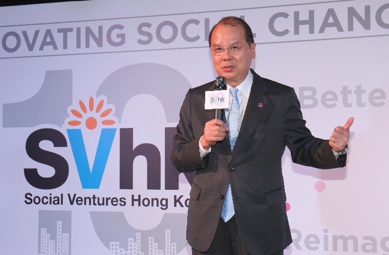 政务司司长张建宗今日(十一月十三日)在香港社会创投基金十周年庆典上致辞。