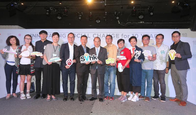 政务司司长张建宗今日(十一月十三日)出席香港社会创投基金十周年庆典。图示张建宗(中)、香港社会创投基金创办人及行政总裁魏华星(左六)及其他嘉宾在典礼上合照。